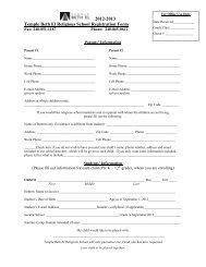 2012-2013 Temple Beth El Religious School Registration Form