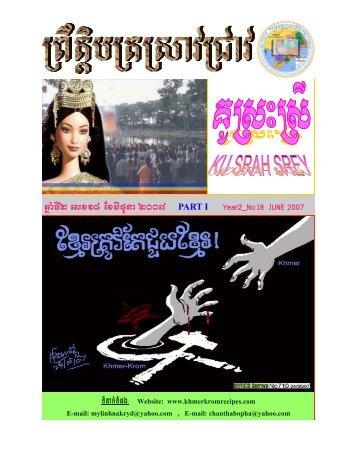 JUNE, 2007 (part-1) - Khmer Krom Recipes