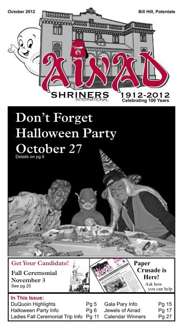 October 2012 - Ainad Shriners
