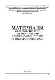 МАТЕРИАЛЫ - МЕДИ Экспо