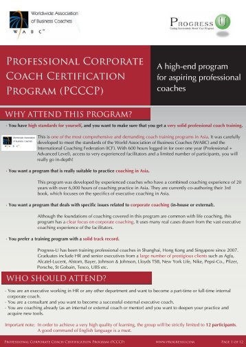 Professional Corporate Coach Certification Program ... - Progress-U