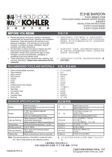 Kohler K 4960 Et 0 Bardon Urinal Specifications