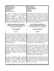 Kodeks korporativnog upravljanja NIS a.d. Novi Sad