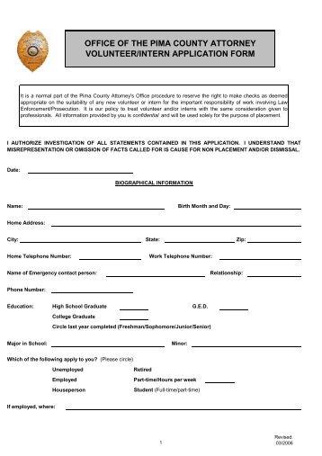 intern application form
