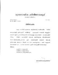 Notification,Instructions and application form for ... - DET Kerala