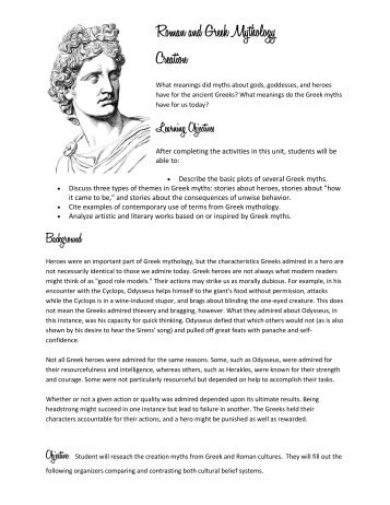 roman mythology essay questions Greek mythology and hercules essay  appears when hercules questions his strength and  to become a famous character in classic roman and greek mythology.