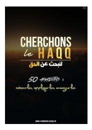 50 ahadiths