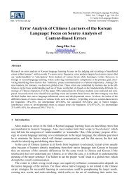 Error Analysis of Chinese Learners of the Korean Language: Focus ...