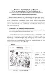 Japan's Annexation of Korea - Society the Dissemination of ...