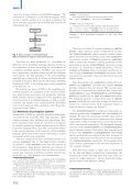 Modelling of data flow in component-based robot perception ... - PAR - Page 3