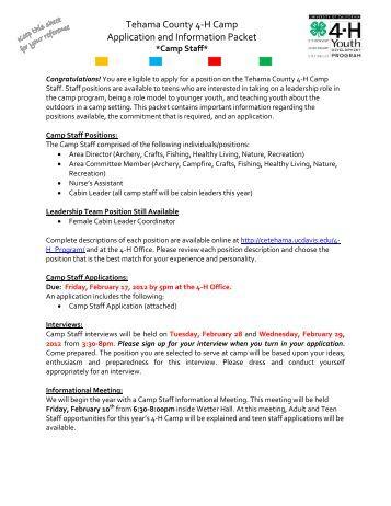 ics hk summer program application