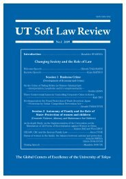 No.1 2009 Changing Society and the Role of Law (1122KB)