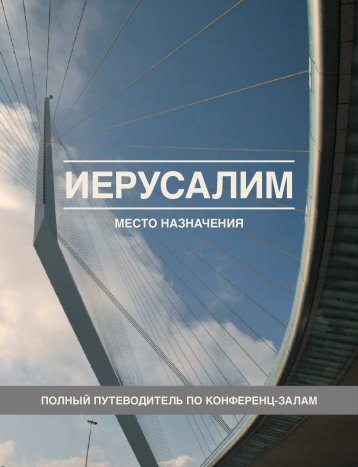 YVadbQ\Y] - rm consultants russia