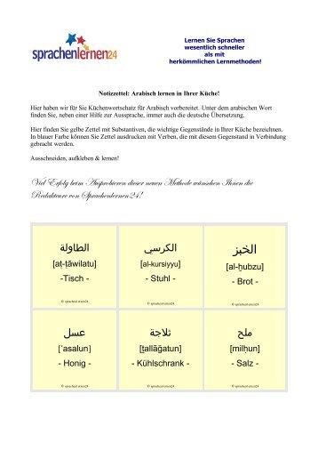 Pdf arabisch lernen
