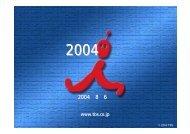 2004年度第1四半期説明会配布資料