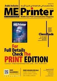 For Full Details Check The - ME Printer