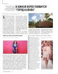 PambiancoRUSSIA_01_2015 - Page 7