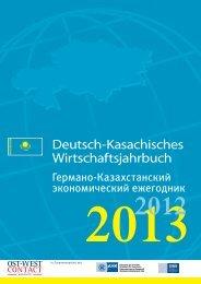 Chemie und Anlage verbinden sich zu einer ... - AHK Zentralasien