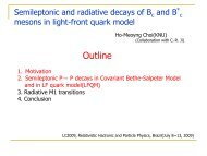Semileptonic and radiative decays of B_c and B*_c mesons in light ...