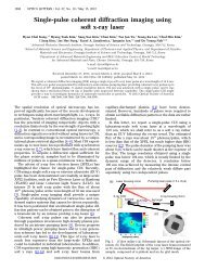 Single-pulse coherent diffraction imaging using soft x-ray laser