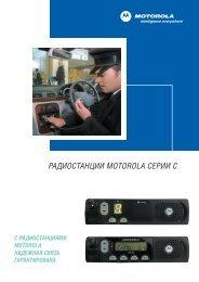 скачать брошюру CM серия PDF (545Кб)