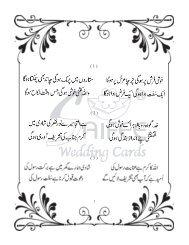 Dawat E Walima Saifeeweddingcards Com
