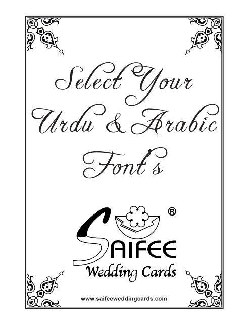 Urdu Arabic Font S Saifee Wedding Cards
