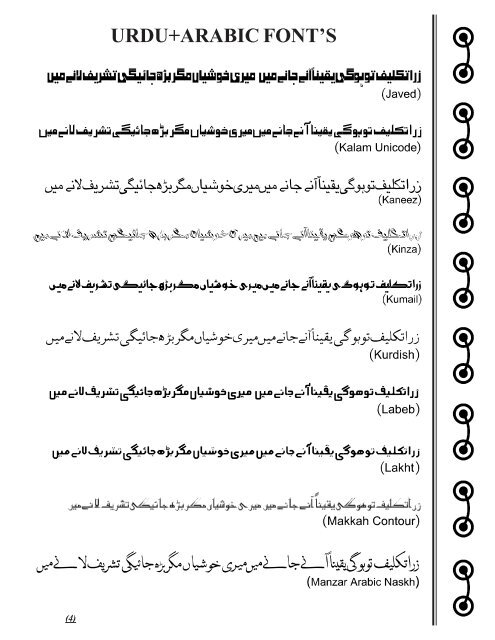 3 Urdu Arabic Font S