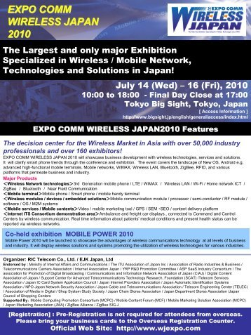 Expo comm wireless japan 2010 - Visit Www8.ric.co.jp