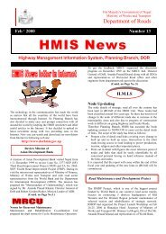 HMIS - About Department of Road