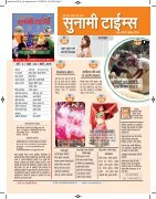 March 2015 - Page 3