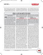 March 2015 - Page 7