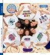 2008 Catalog - Cheerleading Company - Page 4