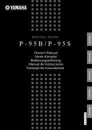 P-95B/P-95S Owner's Manual - Yamaha