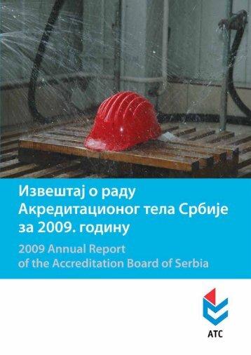 Извештај о раду Акредитационог тела Србије за 2009. годину