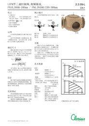 2.2.09-L L3FM型三通控制阀,炮铜制成, PN10 ... - Clorius Controls