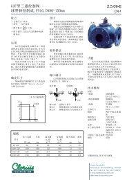 2.5.09-E G3F型三通控制阀球墨铸铁制成,PN16 ... - Clorius Controls