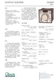 ER2290型电子温度控制器4.6.02-B - Clorius Controls