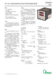 用于电子温度控制的ER3000型微处理器控制器 ... - Clorius Controls