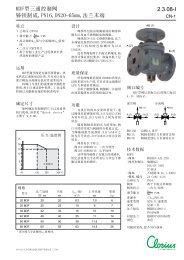 2.3.08-I M3F型三通控制阀铸铁制成,PN16,DN20 ... - Clorius Controls