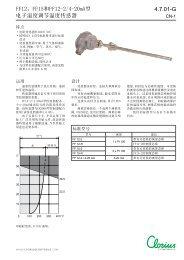 FF12、FF15和FF12-2/4-20mA型电子温度调节温度 ... - Clorius Controls