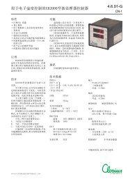 用于电子温度控制的ER2000型微处理器控制器 ... - Clorius Controls