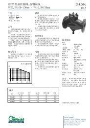 2.4.06-L H2F型两通控制阀,铸钢制成, PN25,DN100 ... - Clorius Controls