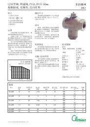L2SR型阀, 两通阀, 炮铜制成, 双阀座, 反向作用 ... - Clorius Controls
