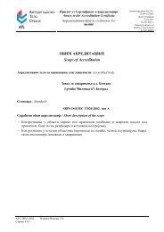 Korigovani obim akreditacije Zavoda za zavarivanje nakon III NO