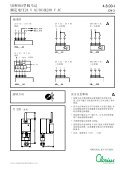 4.8.00-I VB和VBA型阀马达额定电压24 V AC/DC或 ... - Clorius Controls - Page 3