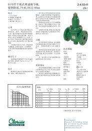 2.4.03-H H1FB型平衡式两通调节阀, 铸钢制成 ... - Clorius Controls