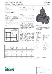 2.3.03-I M1FB型平衡式两通调节阀, 铸铁制成,PN16 ... - Clorius Controls