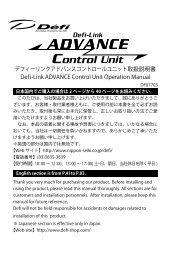 ADVANCE Control Unit Manual - Defi