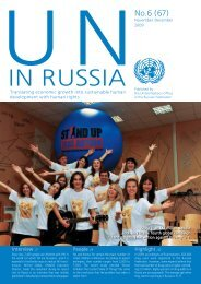 November-December - UN Russia